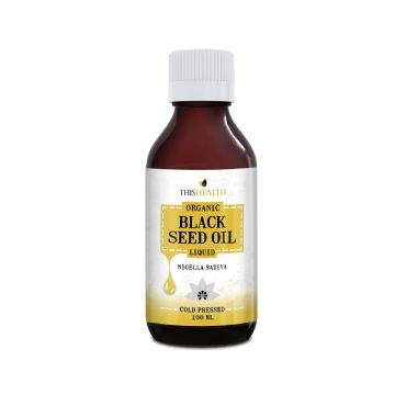Black Seed Oil  -  100ml